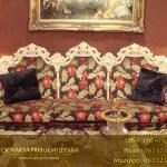 Sofa Tamu Orfeo 3 Dudukan